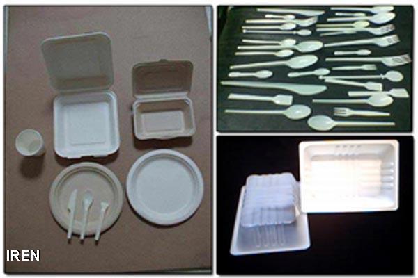 امکان سنجی ( طرح توجیهی ) تولید ظروف یک بار مصرف پوسیدنی